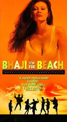 Bhaji on the Beach VHS cover.jpg