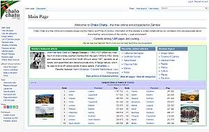 Chalo Chatu - Image: Chalo Chatu screen shot