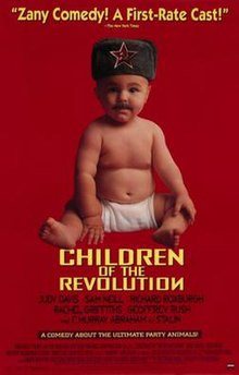 Children of the Revolution (1996 film).jpg