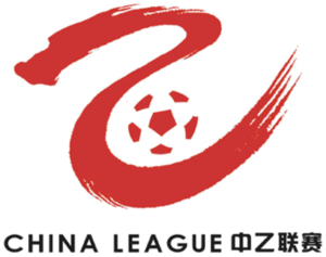 China League Two - Image: China League Two