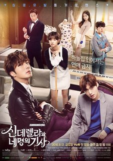 <i>Cinderella with Four Knights</i> television series