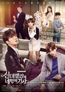 Cinderella and Four Knights - Promotional poster.jpg
