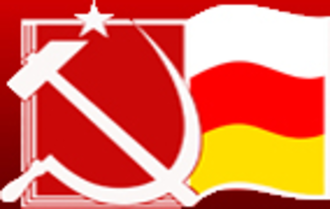Communist Party of South Ossetia - Image: Communist Party of South Ossetia logo