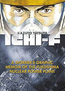 Cover of Ichi-F.jpg