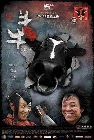 Cow (film) - Image: Dou Niu Film