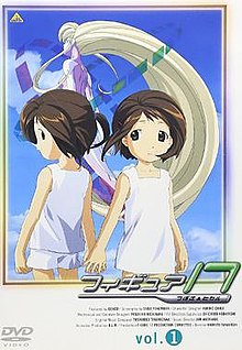 Figure 17 Vol 1 DVD cover.jpg