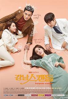 <i>Gangnam Scandal</i> 2018-2019 South Korean television series