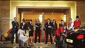 Hotel Babylon - Image: Hotel Babylon cast 2006