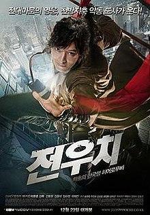 Jeon Woo Chi | Jeon Woo Chi Tập 31/31 - 2012