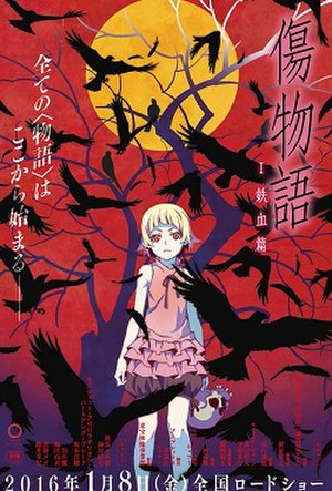 Kizumonogatari (film series) - Promotional poster for the first movie, Tekketsu.