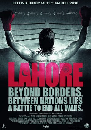 Lahore (film) - Image: Lahore Cheering Poster
