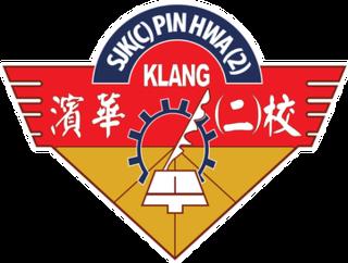 Keat Hwa Secondary School - WikiMili, The Free Encyclopedia