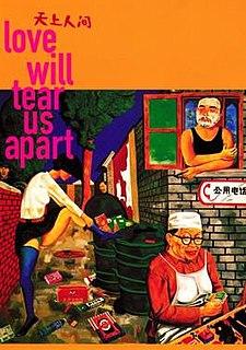 <i>Love Will Tear Us Apart</i> (1999 film) 1999 film