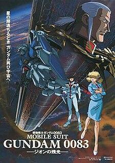 <i>Mobile Suit Gundam 0083: Stardust Memory</i> 1992 original video animation