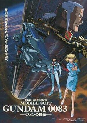 Mobile Suit Gundam 0083: Stardust Memory - Image: Mobile Suit Gundam 0083