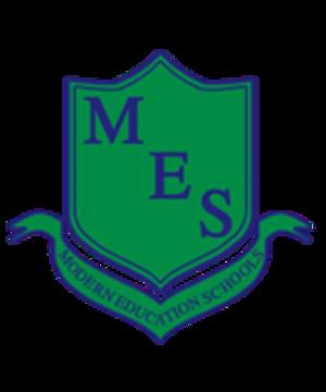 Modern Education Schools - Image: Modern Education Schools (Egypt) logo
