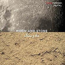 Moon and Stone (Mah-o Sang)
