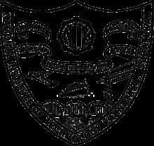 Image result for NITK  logo