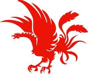 Nihon Phoenix football - Image: Nihon Phoenix