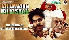 Official Music cd cover of Jai Jawaan Jai Kisaan.jpg