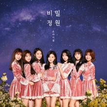 k-popholic-korean-music-paradise