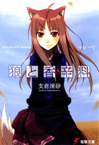 Spice and Wolf - Image: Ookamitokoshinryo 01