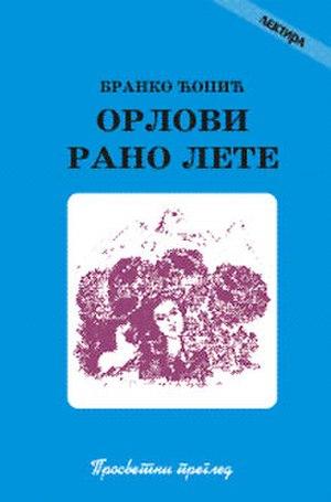 Eagles Fly Early (novel) - Image: Orloviranolete