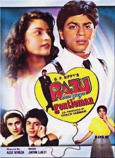<i>Raju Ban Gaya Gentleman</i> 1992 Indian film directed by Aziz Mirza