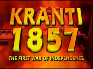 1857 Kranti (TV series) - The title logo of the 1857 Kranti
