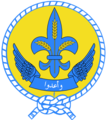 Scouts of Syria.png