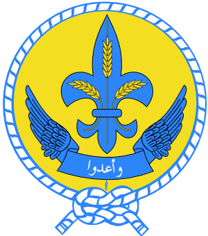 Scouts of Syria - Image: Scouts of Syria