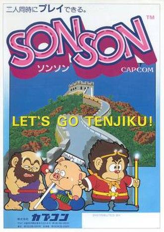 SonSon - Image: Sonson Cover