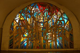 Shabolovskaya (Moscow Metro) - Image: Stained glass Shabolovskaya Moscow Metro