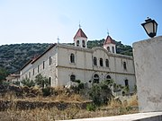 Armenian Church in Kasab, near Latakia