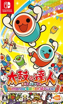 An image of Taiko no Tatsujin: Drum 'n' Fun!'s boxart
