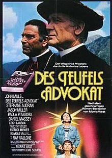 The Devil's Advocate (1977 film).jpg