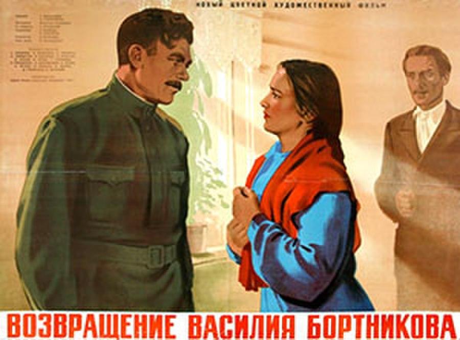The Return of Vasili Bortnikov