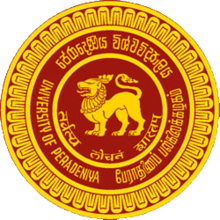 University of Peradeniya crest.png