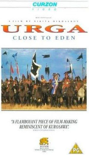 Close to Eden - DVD cover