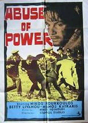 Abuse of Power (1971 film) - English film poster
