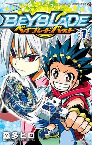 Beyblade Burst - Cover of the first tankōbon manga volume