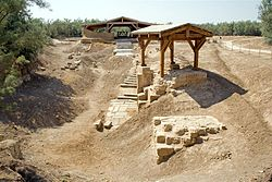 """The excavated remains of the baptism site in """"Bethany beyond the Jordan"""""""