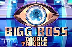 Bigg Boss eye logo for the 9th Indian series.jpg