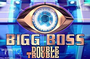 Bigg Boss 9 - Image: Bigg Boss eye logo for the 9th Indian series