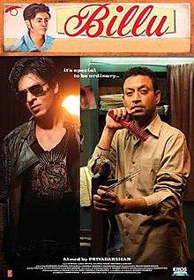 Billu Barber (2009) SL DM - Irrfan Khan, Lara Dutta, Om Puri, Rajpal Yadav and Asrani