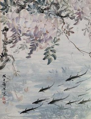 Chien-Ying Chang - 'Fishes' (1955)