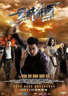 <i>City Under Siege</i> (2010 film)
