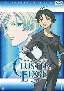 Cluster Edge, DVD Cover.jpg