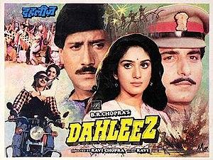 Dahleez - Image: Dahleez 1986