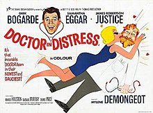 Doctor in Distress British quad poster.jpeg